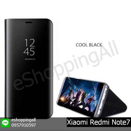 MXI-015A206 Xiaomi Redmi Note 7 เคสมือถือเสี่ยวมี่ฝาพับกระจกเงา