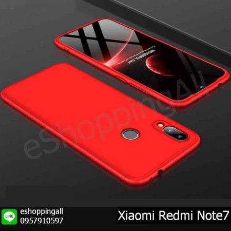 MXI-015A302 Xiaomi Redmi Note 7 เคสมือถือเสี่ยวมี่ประกบหัวท้ายไฮคลาส