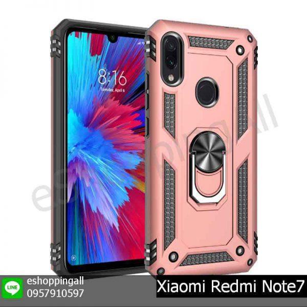 MXI-015A403 Xiaomi Redmi Note 7 เคสมือถือเสี่ยวมี่กันกระแทก พร้อมแหวนแม่เหล็ก