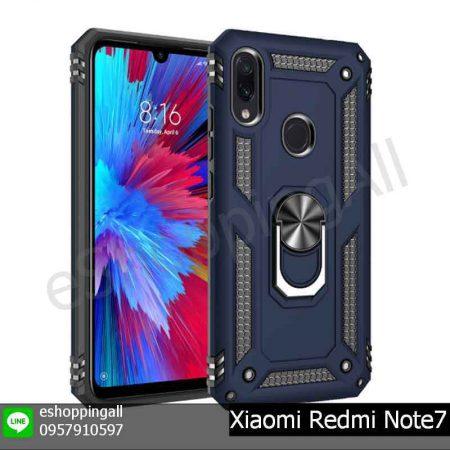 MXI-015A404 Xiaomi Redmi Note 7 เคสมือถือเสี่ยวมี่กันกระแทก พร้อมแหวนแม่เหล็ก