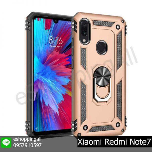 MXI-015A405 Xiaomi Redmi Note 7 เคสมือถือเสี่ยวมี่กันกระแทก พร้อมแหวนแม่เหล็ก