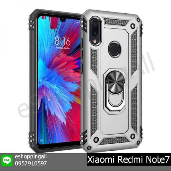 MXI-015A406 Xiaomi Redmi Note 7 เคสมือถือเสี่ยวมี่กันกระแทก พร้อมแหวนแม่เหล็ก