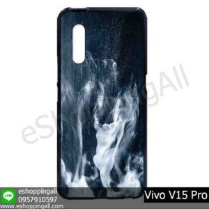 MVI-008A101 Vivo V15 Pro เคสมือถือวีโว่แบบยางนิ่มพิมพ์ลาย