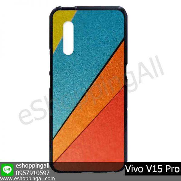 MVI-008A103 Vivo V15 Pro เคสมือถือวีโว่แบบยางนิ่มพิมพ์ลาย