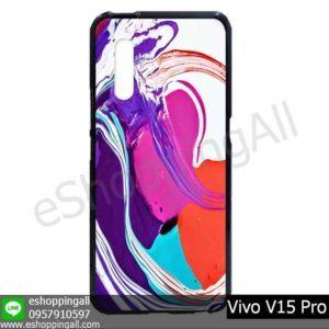 MVI-008A104 Vivo V15 Pro เคสมือถือวีโว่แบบยางนิ่มพิมพ์ลาย
