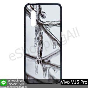 MVI-008A105 Vivo V15 Pro เคสมือถือวีโว่แบบยางนิ่มพิมพ์ลาย