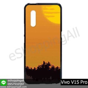 MVI-008A107 Vivo V15 Pro เคสมือถือวีโว่แบบยางนิ่มพิมพ์ลาย