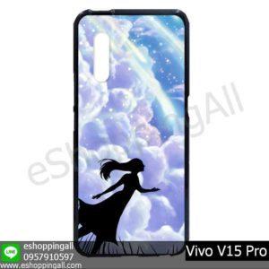 MVI-008A108 Vivo V15 Pro เคสมือถือวีโว่แบบยางนิ่มพิมพ์ลาย