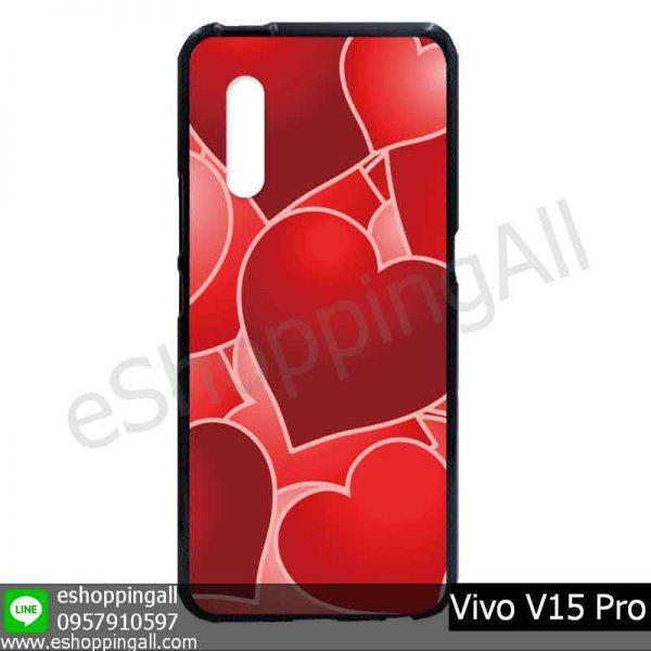 MVI-008A109 Vivo V15 Pro เคสมือถือวีโว่แบบยางนิ่มพิมพ์ลาย