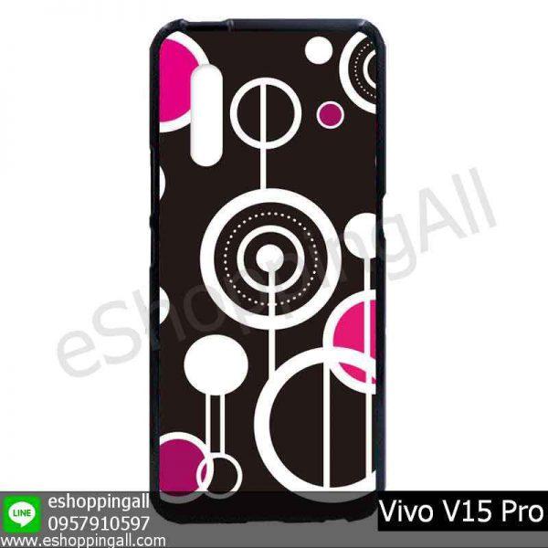 MVI-008A111 Vivo V15 Pro เคสมือถือวีโว่แบบยางนิ่มพิมพ์ลาย