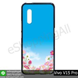 MVI-008A113 Vivo V15 Pro เคสมือถือวีโว่แบบยางนิ่มพิมพ์ลาย