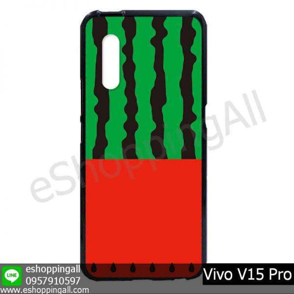 MVI-008A114 Vivo V15 Pro เคสมือถือวีโว่แบบยางนิ่มพิมพ์ลาย