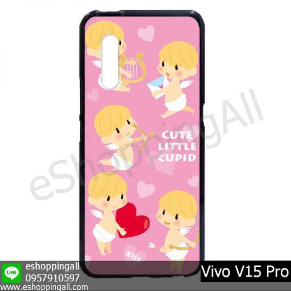 MVI-008A115 Vivo V15 Pro เคสมือถือวีโว่แบบยางนิ่มพิมพ์ลาย