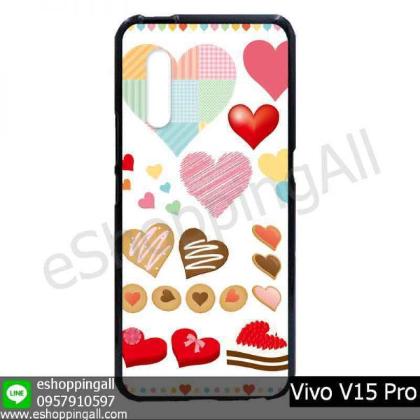 MVI-008A116 Vivo V15 Pro เคสมือถือวีโว่แบบยางนิ่มพิมพ์ลาย