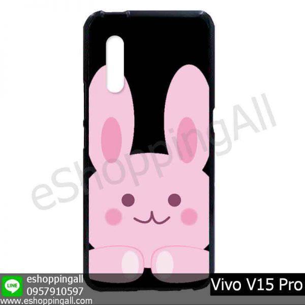 MVI-008A117 Vivo V15 Pro เคสมือถือวีโว่แบบยางนิ่มพิมพ์ลาย