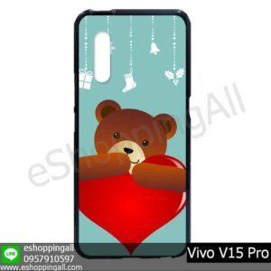 MVI-008A118 Vivo V15 Pro เคสมือถือวีโว่แบบยางนิ่มพิมพ์ลาย