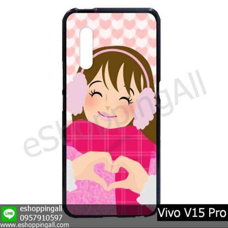 MVI-008A119 Vivo V15 Pro เคสมือถือวีโว่แบบยางนิ่มพิมพ์ลาย