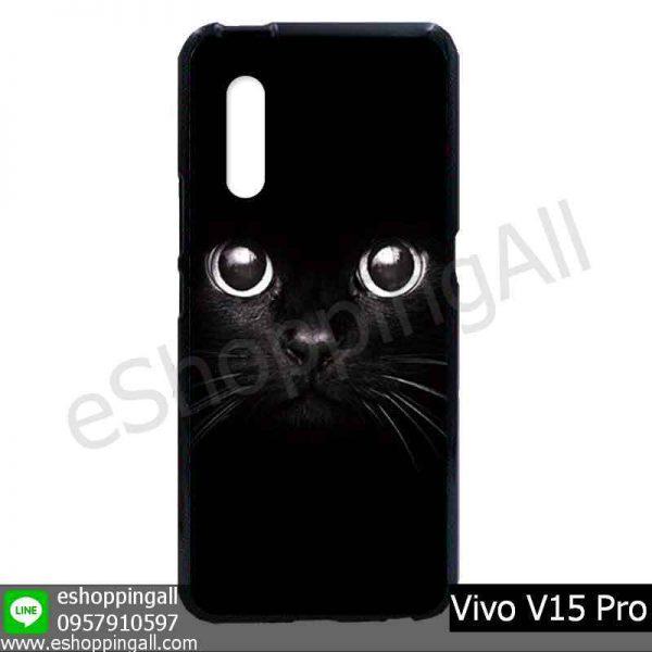 MVI-008A120 Vivo V15 Pro เคสมือถือวีโว่แบบยางนิ่มพิมพ์ลาย