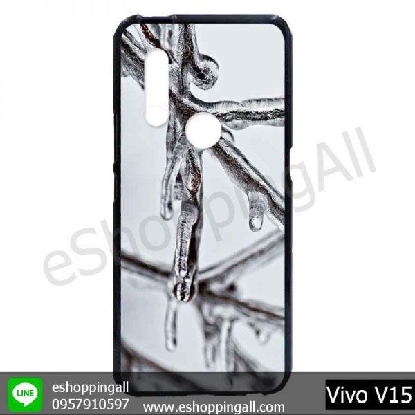 MVI-007A101 Vivo V15 เคสมือถือวีโว่แบบยางนิ่มพิมพ์ลาย