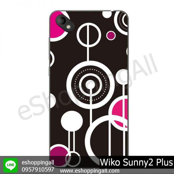 MWI-018A105 Wiko Sunny 2 Plus เคสมือถือวีโก้ซันนี่แบบยางนิ่มพิมพ์ลาย