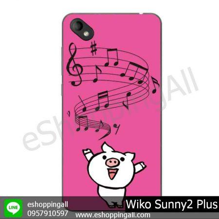 MWI-018A113 Wiko Sunny 2 Plus เคสมือถือวีโก้ซันนี่แบบยางนิ่มพิมพ์ลาย