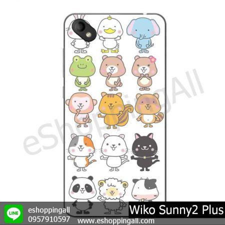 MWI-018A115 Wiko Sunny 2 Plus เคสมือถือวีโก้ซันนี่แบบยางนิ่มพิมพ์ลาย