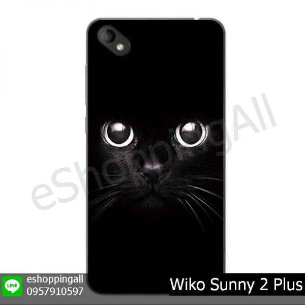 MWI-018A117 Wiko Sunny 2 Plus เคสมือถือวีโก้ซันนี่แบบยางนิ่มพิมพ์ลาย