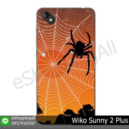 MWI-018A119 Wiko Sunny 2 Plus เคสมือถือวีโก้ซันนี่แบบยางนิ่มพิมพ์ลาย