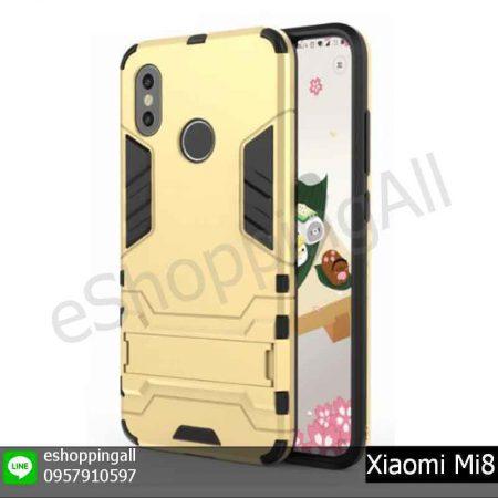 MXI-007A502 Xiaomi Mi8 เคสมือถือเสี่ยวมี่แบบแข็งกันกระแทก