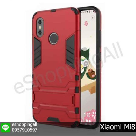 MXI-007A503 Xiaomi Mi8 เคสมือถือเสี่ยวมี่แบบแข็งกันกระแทก