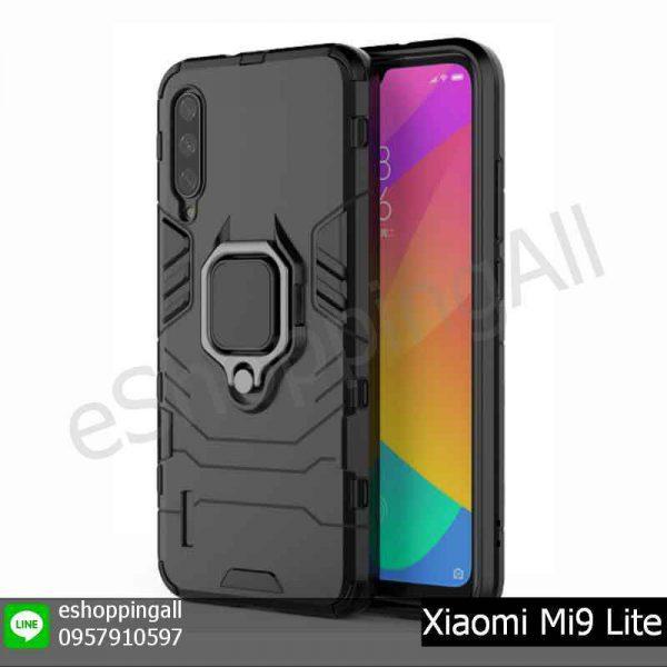 MXI-016A201 Xiaomi Mi9 Lite เคสมือถือเสี่ยวมี่กันกระแทก พร้อมแหวนแม่เหล็ก