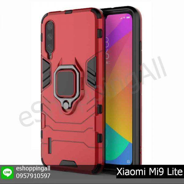 MXI-016A202 Xiaomi Mi9 Lite เคสมือถือเสี่ยวมี่กันกระแทก พร้อมแหวนแม่เหล็ก