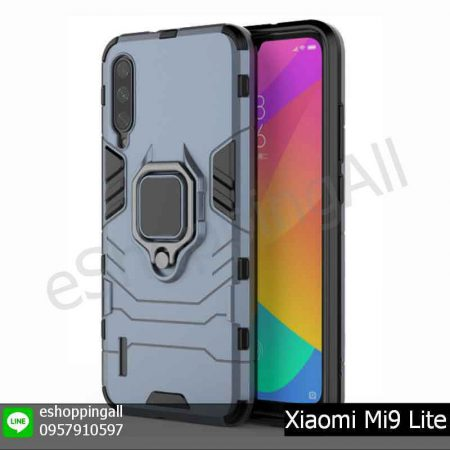 MXI-016A203 Xiaomi Mi9 Lite เคสมือถือเสี่ยวมี่กันกระแทก พร้อมแหวนแม่เหล็ก