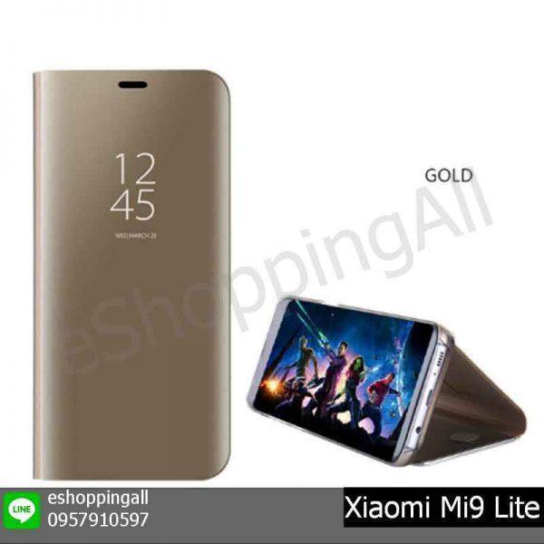 MXI-016A402 Xiaomi Mi9 Lite เคสมือถือเสี่ยวมี่ฝาพับกระจกเงา