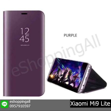 MXI-016A403 Xiaomi Mi9 Lite เคสมือถือเสี่ยวมี่ฝาพับกระจกเงา