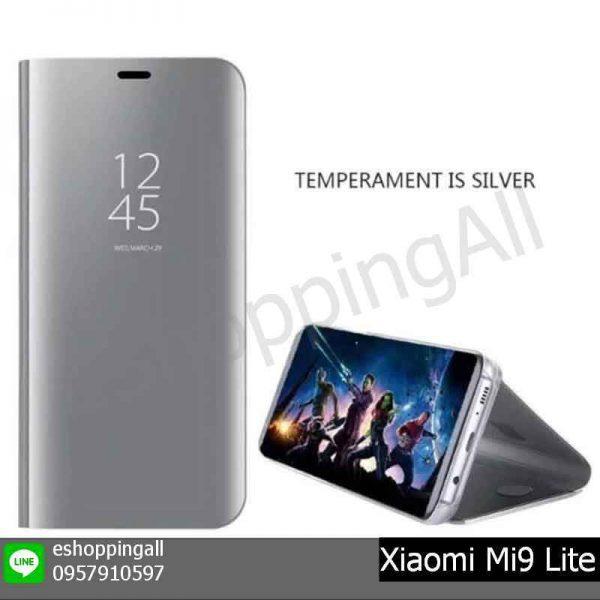 MXI-016A404 Xiaomi Mi9 Lite เคสมือถือเสี่ยวมี่ฝาพับกระจกเงา
