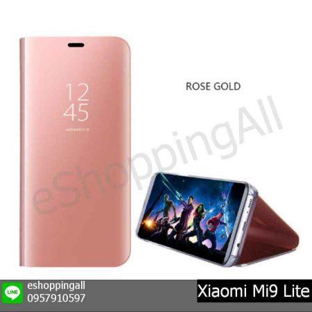 MXI-016A405 Xiaomi Mi9 Lite เคสมือถือเสี่ยวมี่ฝาพับกระจกเงา