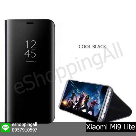 MXI-016A406 Xiaomi Mi9 Lite เคสมือถือเสี่ยวมี่ฝาพับกระจกเงา
