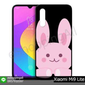 MXI-016A117 Xiaomi Mi9 Lite เคสมือถือเสี่ยวมี่แบบยางนิ่มพิมพ์ลาย