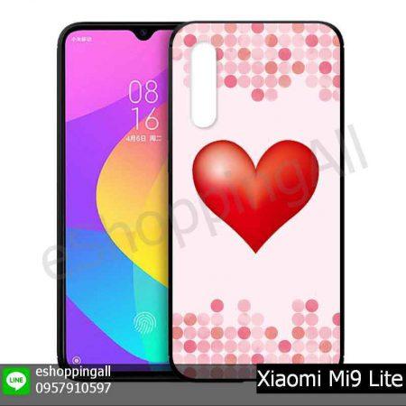 MXI-016A118 Xiaomi Mi9 Lite เคสมือถือเสี่ยวมี่แบบยางนิ่มพิมพ์ลาย