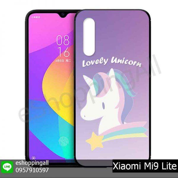 MXI-016A120 Xiaomi Mi9 Lite เคสมือถือเสี่ยวมี่แบบยางนิ่มพิมพ์ลาย