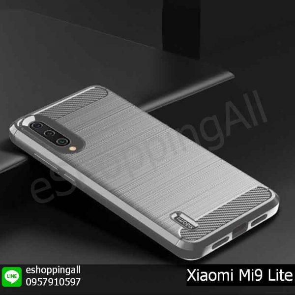 MXI-016A502 Xiaomi Mi9 Lite เคสมือถือเสี่ยวมี่กันกระแทกแบบยางนิ่ม