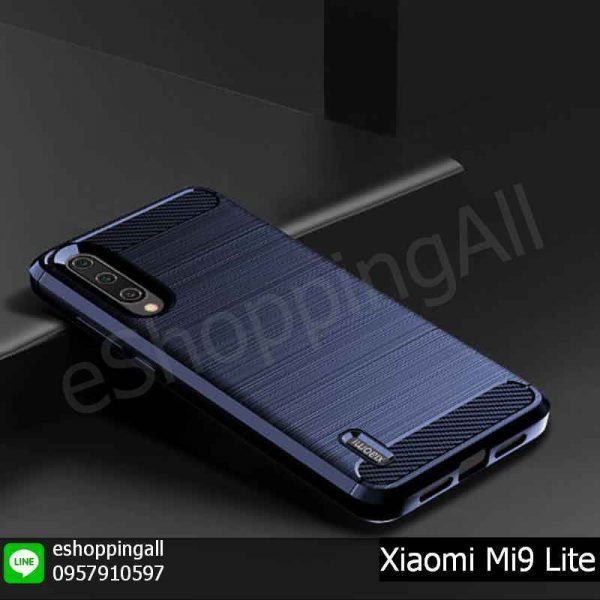 MXI-016A503 Xiaomi Mi9 Lite เคสมือถือเสี่ยวมี่กันกระแทกแบบยางนิ่ม