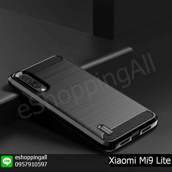 MXI-016A504 Xiaomi Mi9 Lite เคสมือถือเสี่ยวมี่กันกระแทกแบบยางนิ่ม