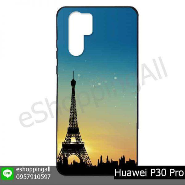 MHW-022A110 Huawei P30 Pro เคสมือถือหัวเหว่ยแบบยางพิมพ์ลาย