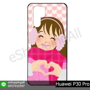 MHW-022A112 Huawei P30 Pro เคสมือถือหัวเหว่ยแบบยางพิมพ์ลาย