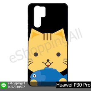 MHW-022A115 Huawei P30 Pro เคสมือถือหัวเหว่ยแบบยางพิมพ์ลาย