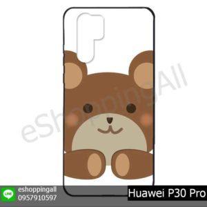 MHW-022A116 Huawei P30 Pro เคสมือถือหัวเหว่ยแบบยางพิมพ์ลาย