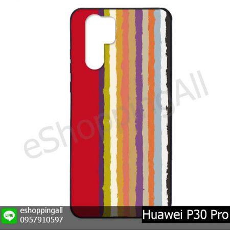 MHW-022A122 Huawei P30 Pro เคสมือถือหัวเหว่ยแบบยางพิมพ์ลาย