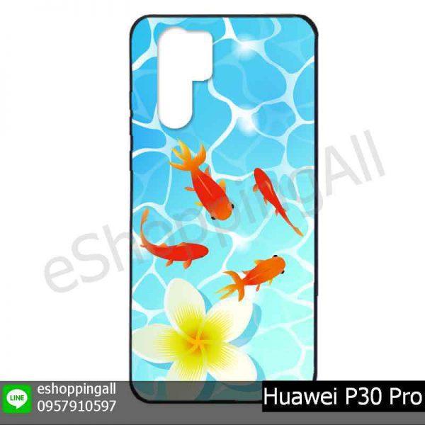 MHW-022A124 Huawei P30 Pro เคสมือถือหัวเหว่ยแบบยางพิมพ์ลาย